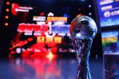 2019上海体彩杯FIFA ONLINE4红蓝对抗赛完美落幕