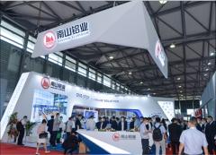 南山铝业亮相中国国际铝工业展览会 发布高端铝加工产品最新成果